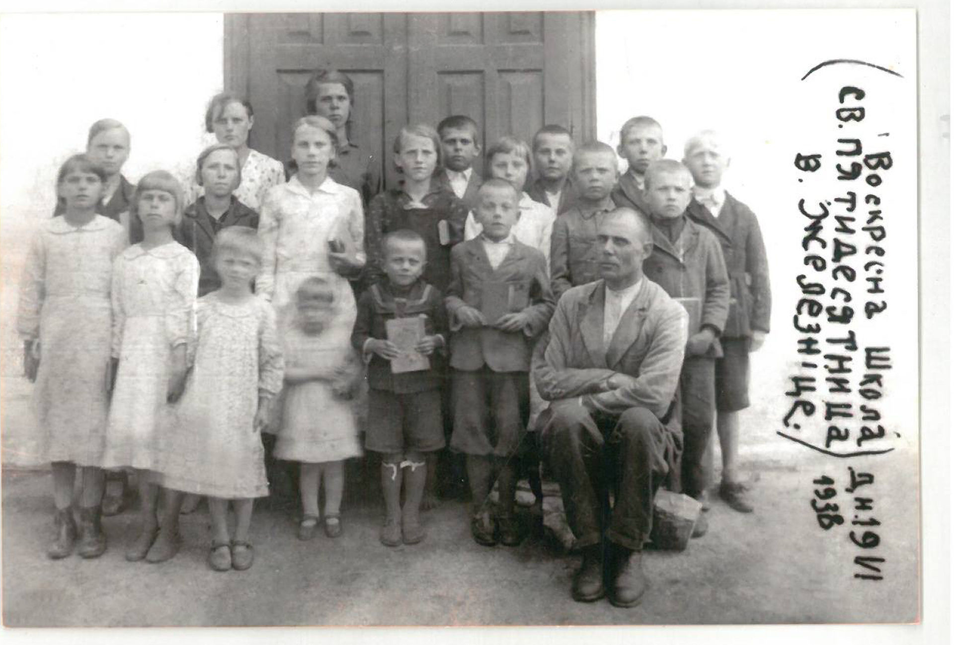 Отца забрали на войну в 19 лет в 1944-м